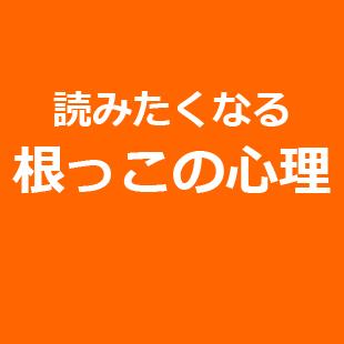 3PR_01
