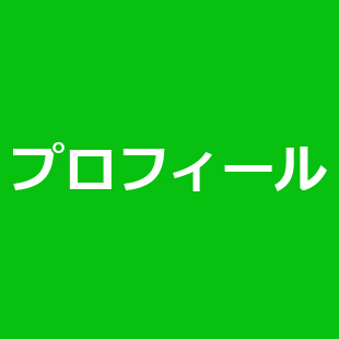 3PR_03
